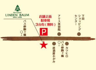 リンデンバウムの駐車場地図